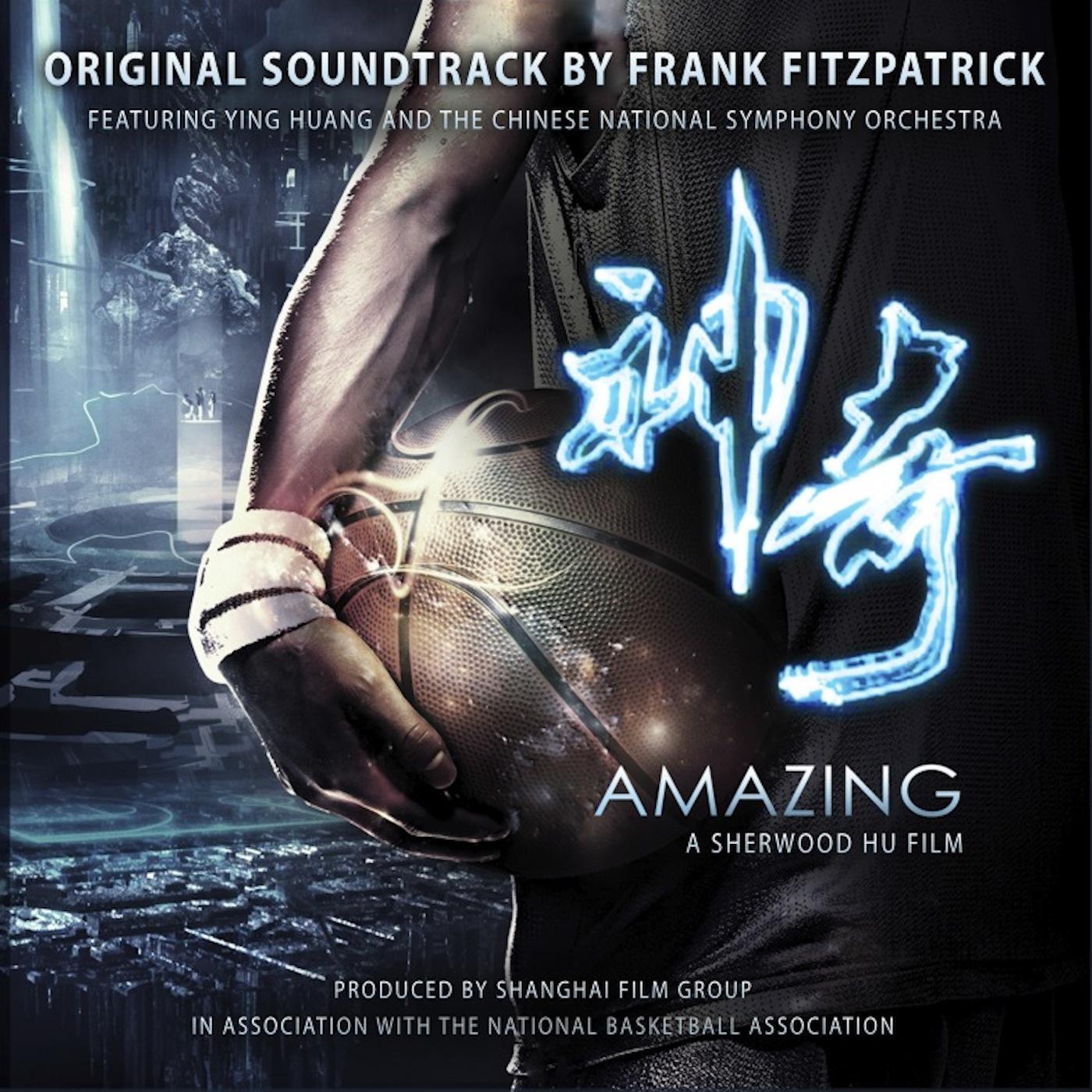 Amazing Original Soundtrack