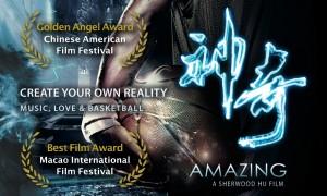 Amazing CAFF + MIFF Award Postcard