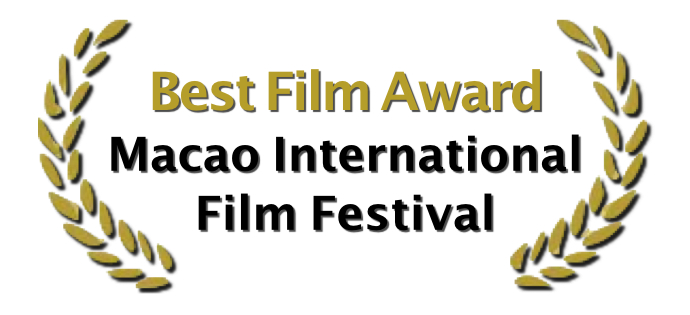 Amazing MIFF Award